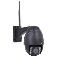 Kerbl IPCam 360° FHD (1080p) Internet-Stall-Kamera für Stall, Haus & Hof