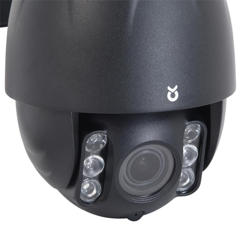 530436-stall-ueberwachungskamera-ip-mit-nachtsicht-4fach-optischen-zoom.jpg